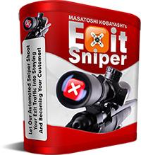 Exit Sniper(イグジットスナイパー)
